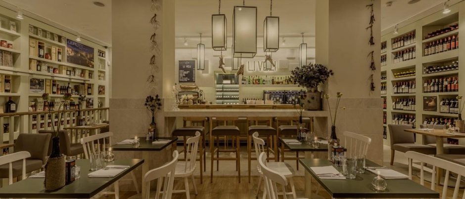 iHS Retail London Gourmet Interiors LiVeli